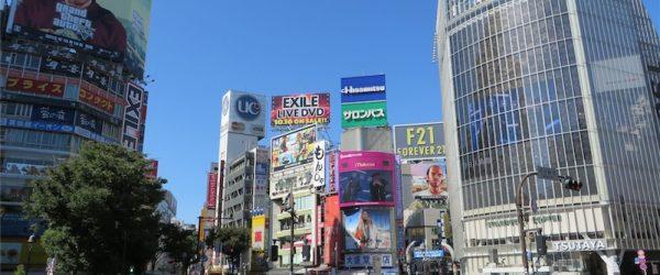 渋谷駅前からワンショット!暑いぜ・・・
