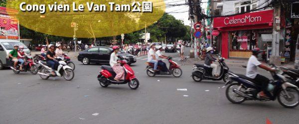 Hai Ba Trung通りからVo Thi Sau通りへ下る