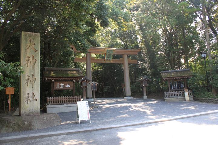 大神神社の入り口