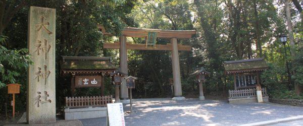 大神神社(三輪神社)二の鳥居